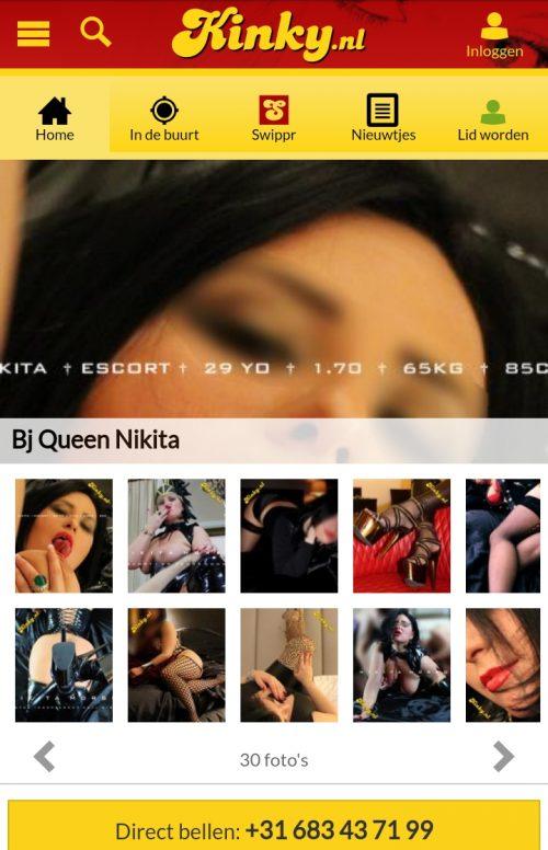 Kinky Ad 500x500 - Gallery